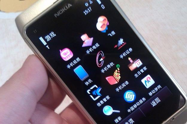 Nokia-T7