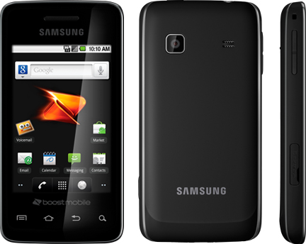 galaxy-prevail-boost mobile