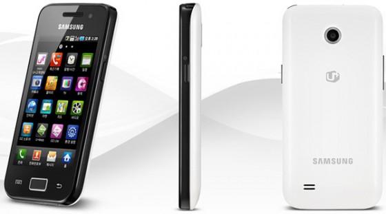 Samsung M220L Galaxy Neo