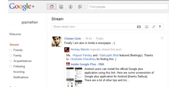 Google plus stream