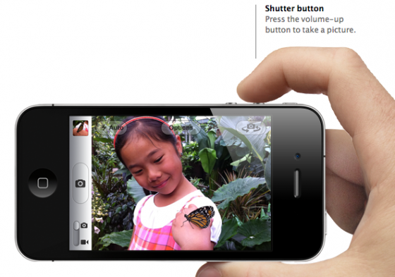 iOS5 Camera