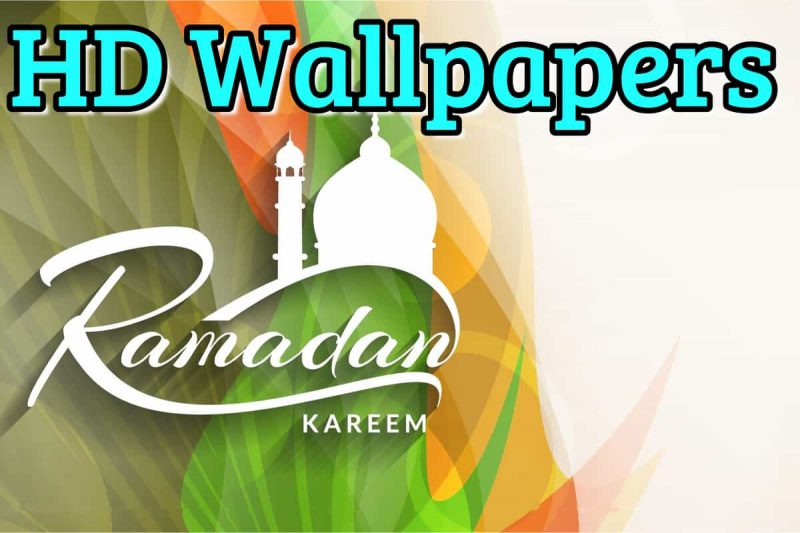 ramadan hd wallpapers