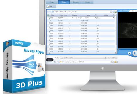 dvdfab-blu-ray-ripper-3d-plus