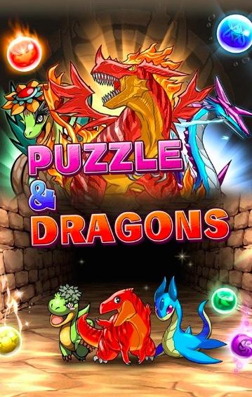 puzzle-dragons